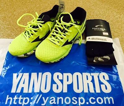 yanosports