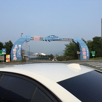 吉野川サービスエリア